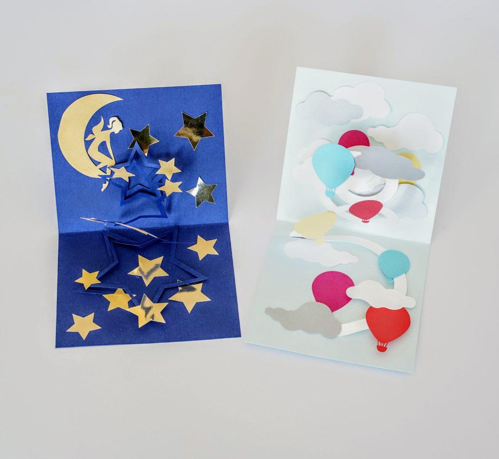 Cricut birthday card SVG